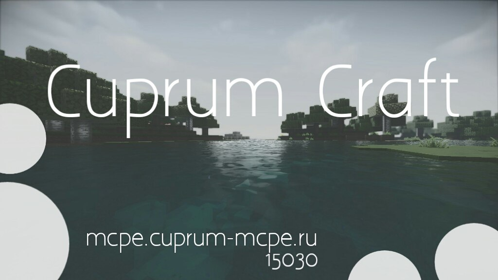 Cuprum Craft