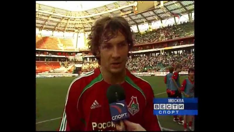 Вести-Спорт (Спорт, 07.06.2006)