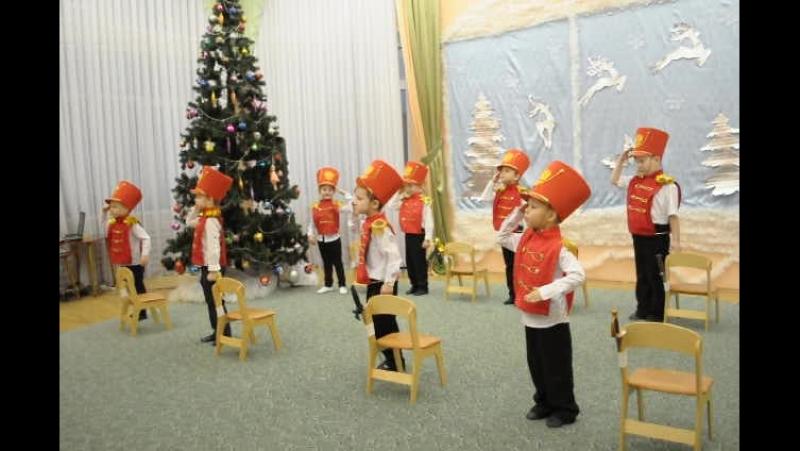 Оловянные солдатики :-) _ НГ праздник в детском саду_ декабрь 2016