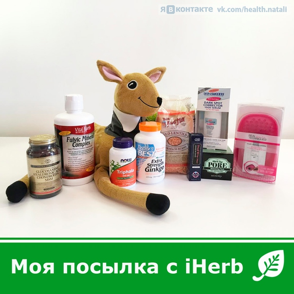 vk.com/healthsng?w=page-133053658_53189548