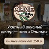 Cafe Olivie Омск
