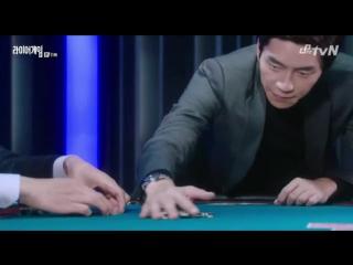 [Samjogo SubS] Liar Game / Игра лжецов - 11 серия