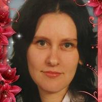 Юлия Веретнова