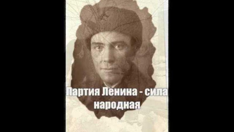 Гимн СССР текст Soviet National Anthem with lyrics