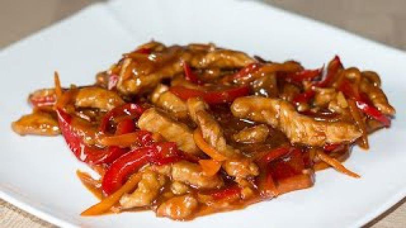 Свинина в КИСЛО - СЛАДКОМ соусе   Sweet and Sour Pork recipe
