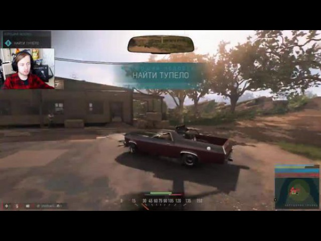 Mafia 3 DLC Faster Baby