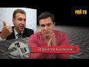 Владислав Жуковский: Шувалов примерил акваланг Улюкаева