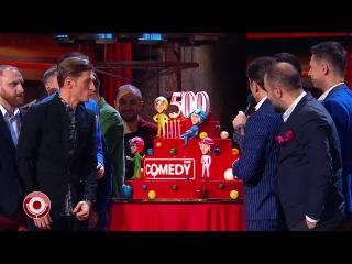 ComedyClub - Торт в честь 500 выпуска