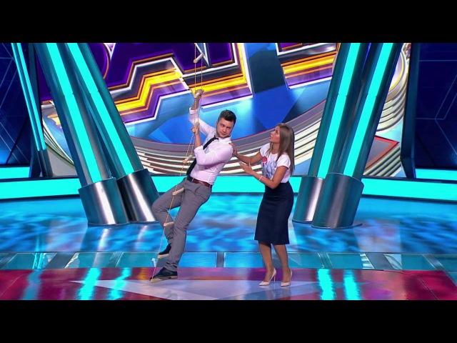 Comedy Баттл: Юлия Топольницкая и Алексей Шамутило - Побег на вертолёте из офиса