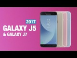 Обзор Samsung Galaxy J5 и Galaxy J7 образца 2017 года