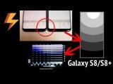 Samsung Galaxy S8 Подводные камни проблемного дисплея (ARGUMENT600)