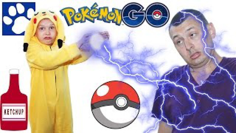 В поисках ПИКАЧУ | Покемон ГО | Pokemon GO Pikachu vs NERF | NERF WAR на русском | Матвей Котофей