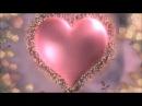 🔹ТРИ ЗОЛОТЫХ СОВЕТА-УЧИТЕСЬ «ДЫШАТЬ» ЛЮБОВЬЮ-ченнелинг