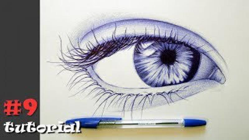 Как нарисовать ТАКОЙ глаз ручкой Учимся рисовать глаза шариковой ручкой