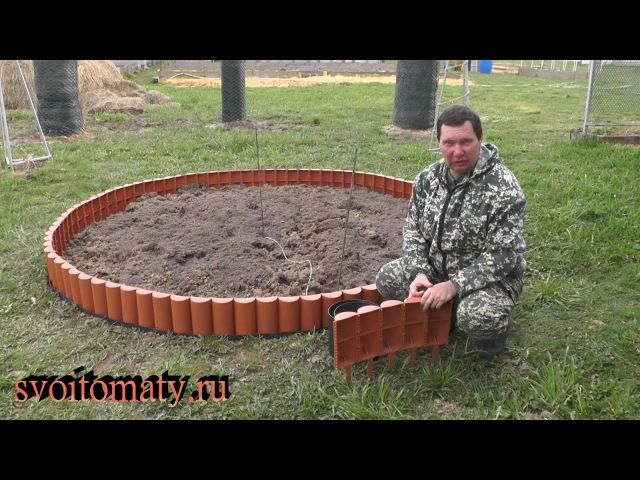 Как сделать круглую клумбу с помощью бордюра