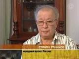 Соседи. Алла Иошпе и Стахан Рахимов (2009)