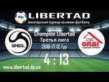 Simbol Group   Олди 4 13 (Краткий обзор матча за 04.03.17)