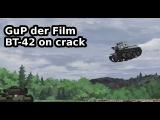 Girls und Panzer der Film - BT-42 scene on crack (13)