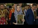 Наталья Поклонская приняла участие в Крестном ходе от Храма на Крови до Ганиной Ямы