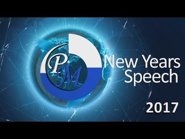 PM - New Years Speech - Rolf Vicki Sorg - 2017 (English) » Freewka.com - Смотреть онлайн в хорощем качестве