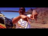Dj Hamida Feat Al Bandit - Marbella (Clip Officiel)