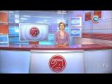 Новости 24 часа за 16.30 17.02.2017