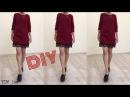 Как сшить платье-трапеция с кружевом  TIM_hm 