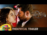 Abhinetri Latest Telugu Movie | #Abhinetri Theatrical Trailer | Tamanna | Amy Jackson | Prabhu Deva