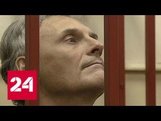Адвокаты Хорошавина потребовали закрыть дело