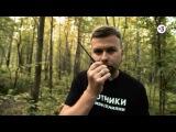 Охотники за привидениями Битва за Москву. 12 серия