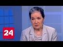 Галина Хованская и 20, и 40 рублей на капремонт было бы мало, потому что сфера очен ...
