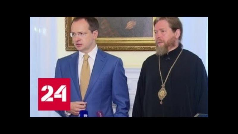 Минкультуры и РПЦ будут вместе популяризировать русскую классику