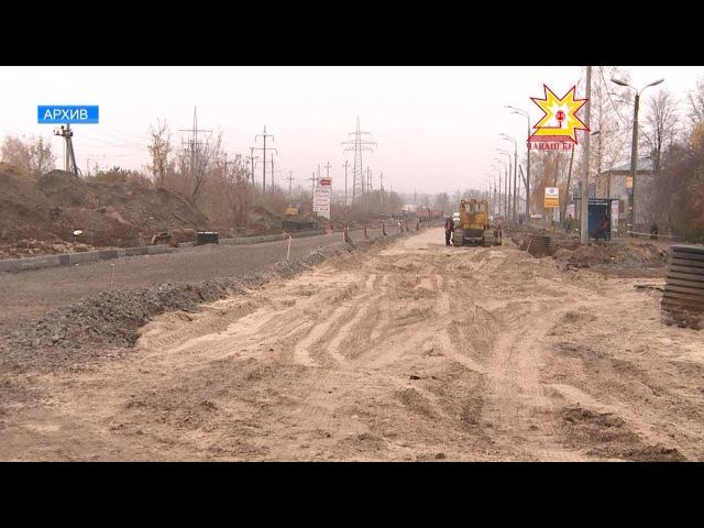 Иск по ремонту Базового проезда
