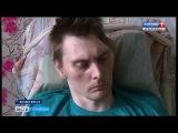 С просьбой о помощи к северянам обратилась семья Андрея Собина