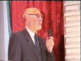 20  Вечер дворовой песни  Исай Фишгойт  Заключение