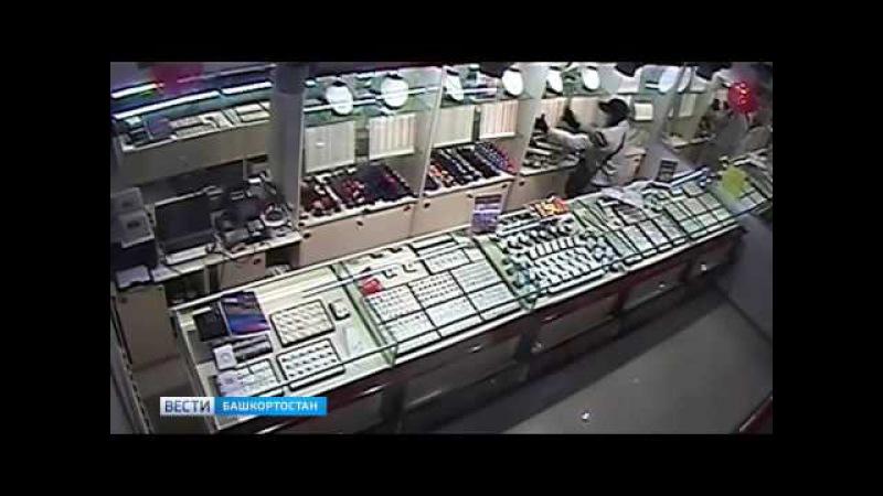 Ограбление ювелирного магазина в Мелеузе