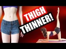 【How To: LOSE THIGH FAT!】Thigh Slimming Stretches on the Bed, My Diet, Meet my Adopted Doggie!