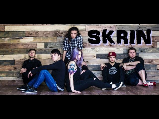 SKRIN Live in Badland 16 06 2017