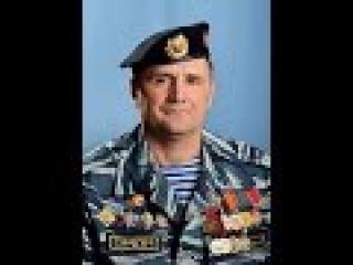 Это не АТО, это ВОЙНА В Украине убит русский окупант офицер ВДВ России.Сергей Жда...