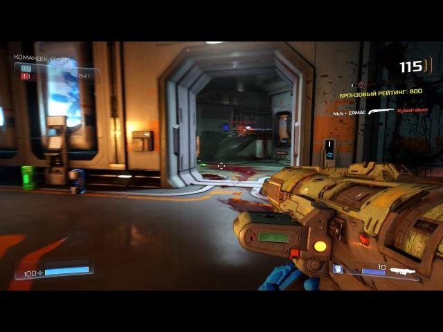 Командный бой спираль проблемы со звуком / Doom