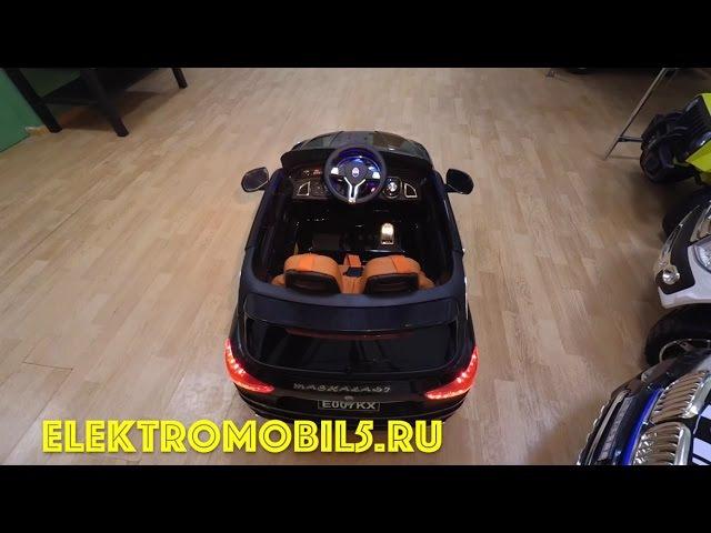 Maserati E007KX обзор Детский электромобиль