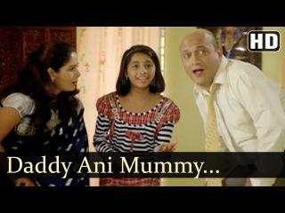 Клип Daddy Ani Mummy с участием Римы Лагу