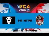 Empire vs AD FiNEM #1 (bo3) | WCA 2016, 26.08.16