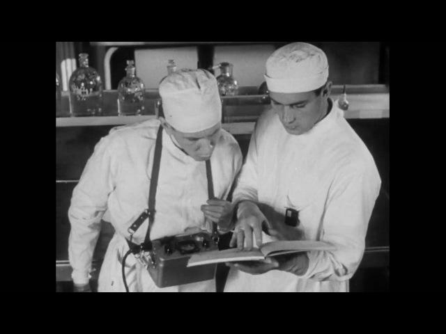 Элементы техники безопасности при работе с радиоактивными веществами, 1967