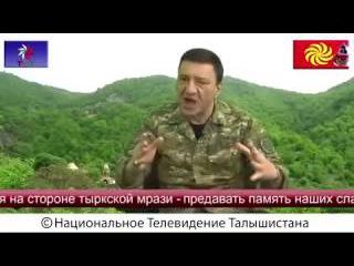 Талыши Азербайджана заявляют что это не наша война - Talyshistan TV News 04 04 2016