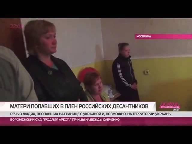 Путинское мясо: о жертвах кремлёвской авантюры в Украине