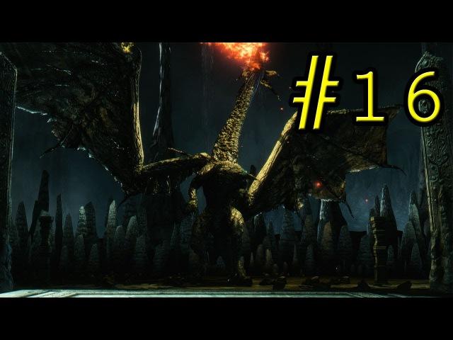 Dark Souls 2 - песнь мотылька и пламени (16)