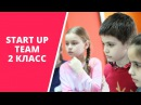Startup Team | Самара