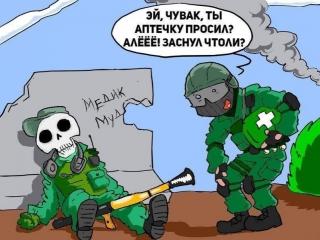 Кв Тишина-Наедалово
