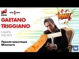 Gaetano Triggiano на Радио ENERGY
